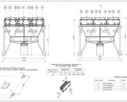 Аппараты воздушного охлаждения 1АВГ-ВВП